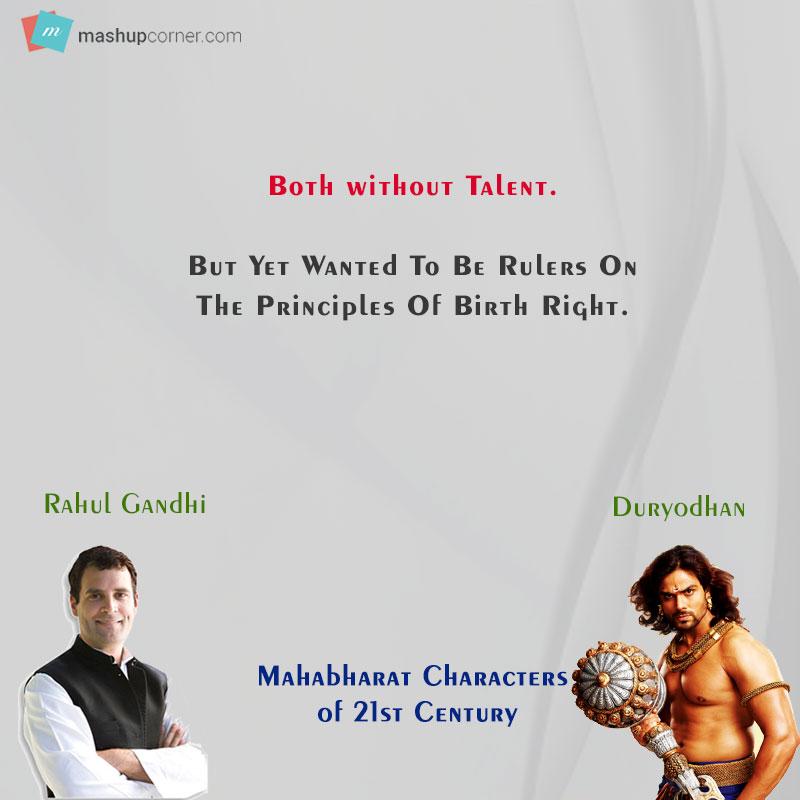 Mahabharat of 21st Century