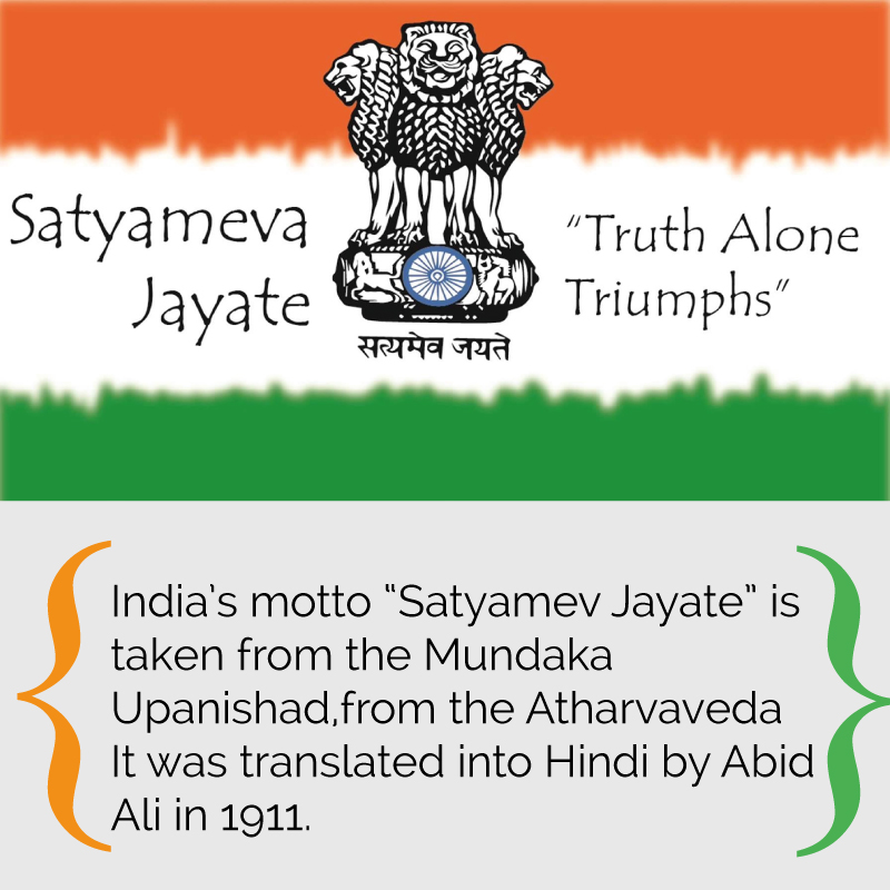 facts-about-republic-day-07